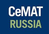 Участие компании Гидроласт в выставке СеМАТ Russia (Москва)