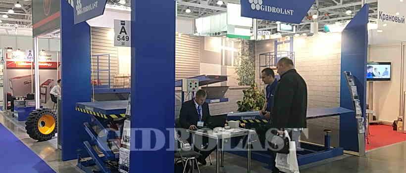Стенд компании Гидроласт на выставке СеМАТ Russia