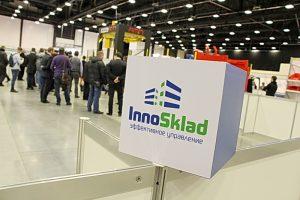 4-ая Международная выставка InnoSklad.