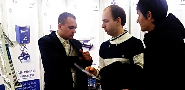 Работа специалистов ГК Гидроласт на выставке в Казани 6-8 декабря 2017г