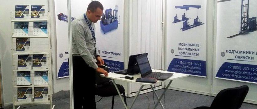 Работа специалистов на стенде ГК Гидроласт на выставке в Казани 6-8 декабря 2017г.