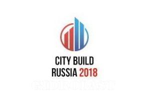 Приглашаем на выставку City Build Russia 26-27 февраля в Москве