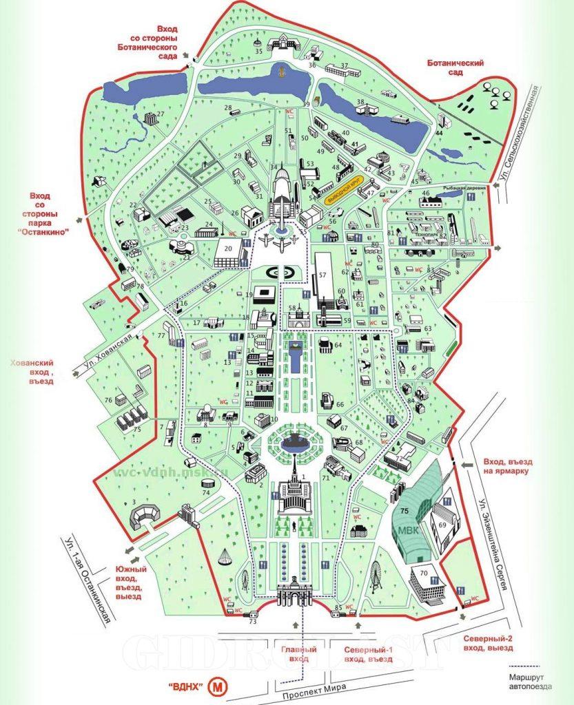«КранЭкспо» будет проходить проходит на территории ВДНХ, пав. №75 (зал Б), г. Москва.