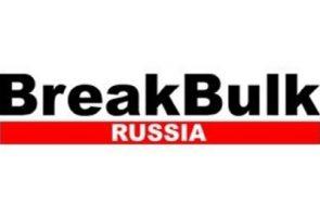 Компания Гидроласт на конференции Breakbulk Russia 2018